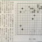 宮崎子ども囲碁教室新聞掲載4