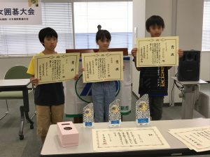 第38回みやにち県少年少女囲碁大会小学生の部上位3名