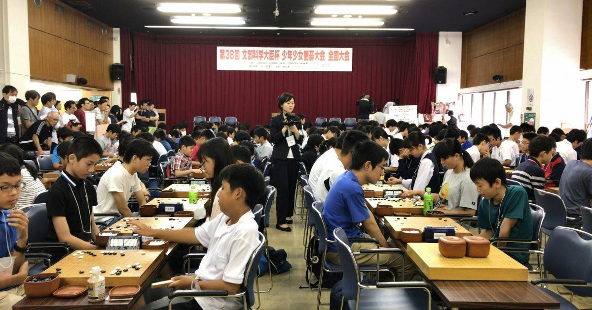 第38回少年少女囲碁大会予選