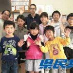 子ども囲碁教室が紹介されました
