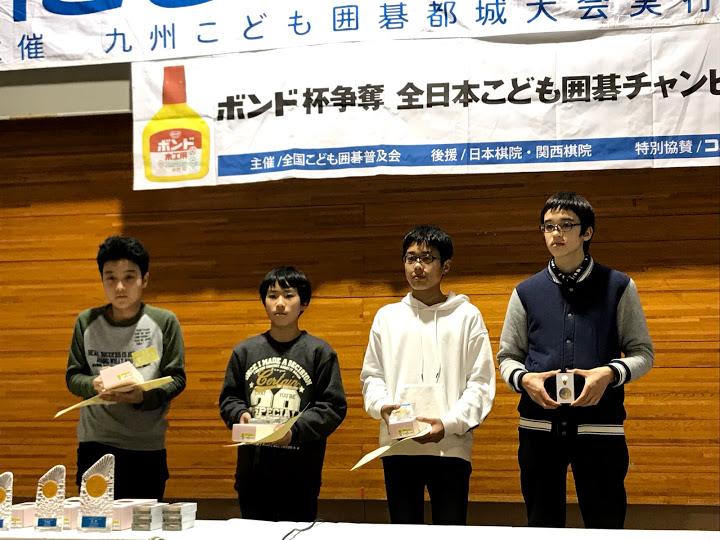 中学生代表決定戦の表彰