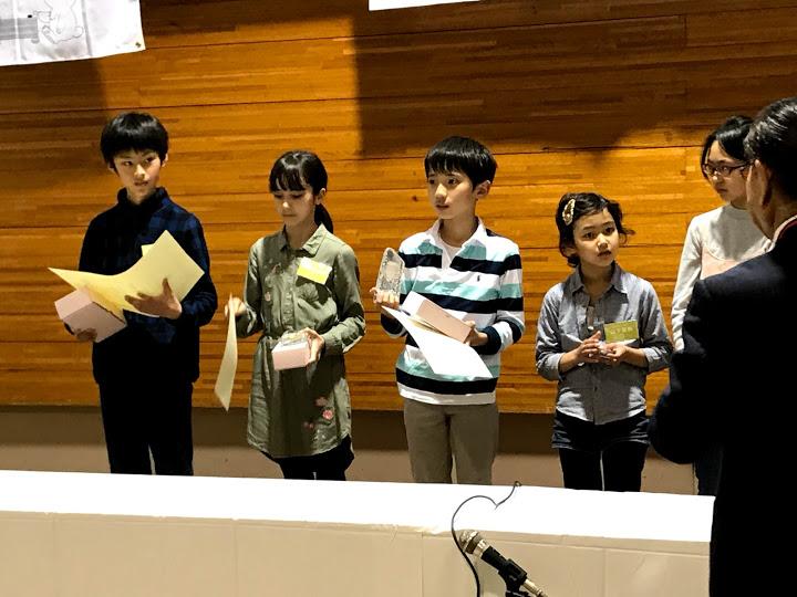 小学生の部代表決定戦第2位