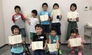 第40回みやにち県少年少女囲碁大会参加お友達
