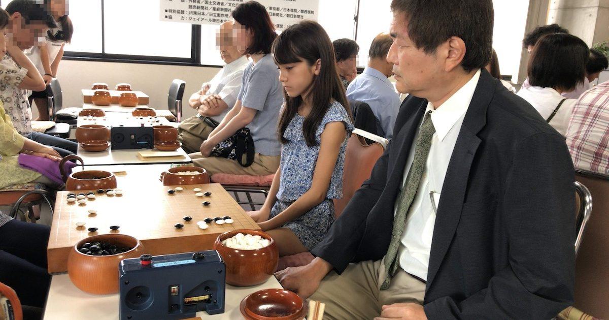 第30回国際アマチュア・ペア碁選手権大会 対局